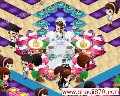 2013情人节qq餐厅创意装修攻略:情人节快乐!
